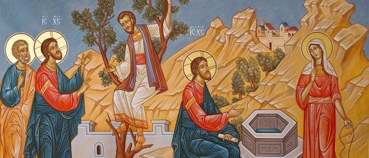 Icon of repentance